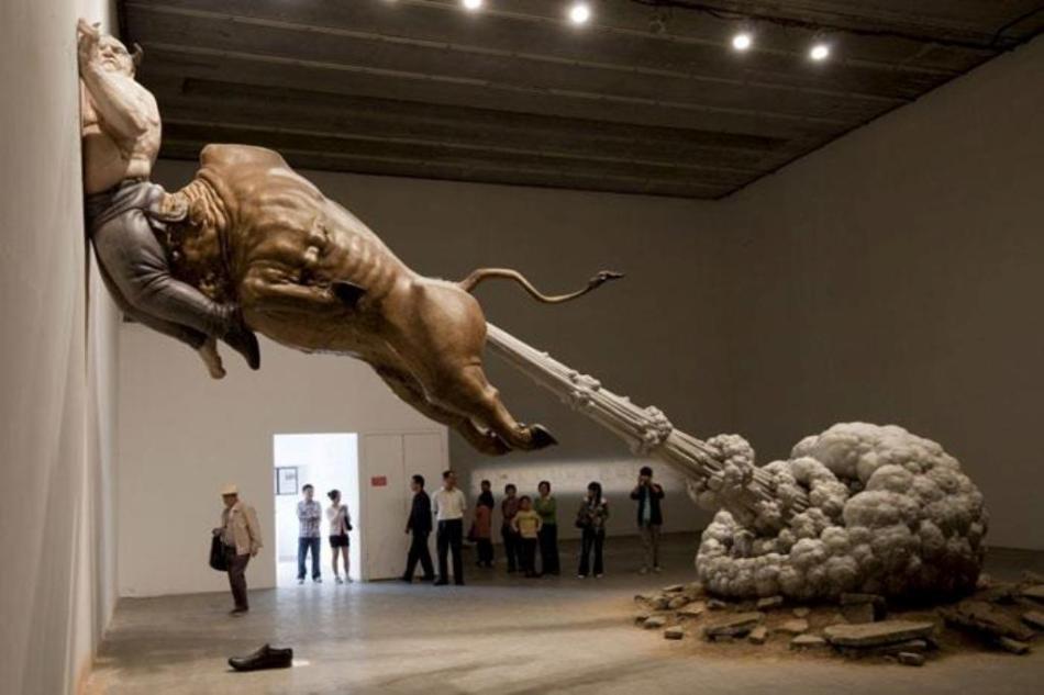 Bull new