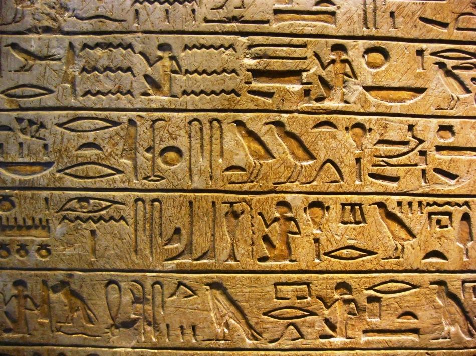 louvre-hieroglyph